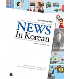 Talk to me in Korean -Level 1