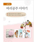 Learning Korean through Folk Tales (Incluye CD MP3)