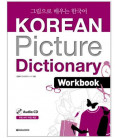 Korean Picture Dictionary- Workbook (Audio CD Included)