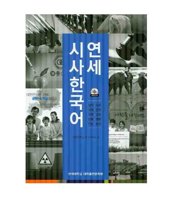 Yonsei Current Korean