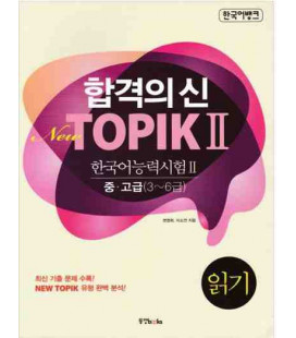 New Topik II - Reading - (Niveles 3-6 del Topik)