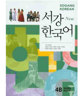 Sogang Korean New 4B- Workbook