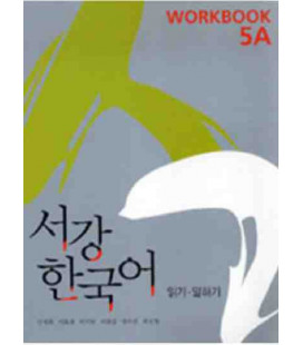 Sogang Korean New 5A- Workbook (Book + 1 CD)