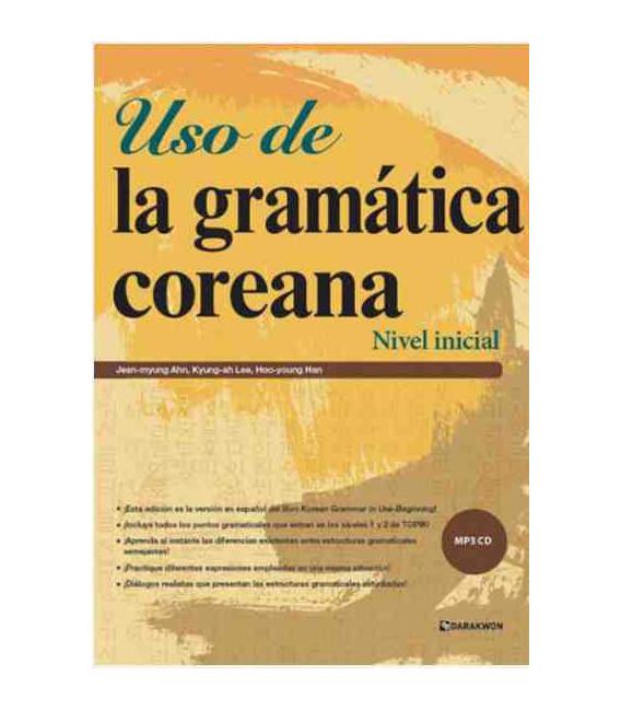 Uso de la Gramática Coreana (Nivel Inicial)