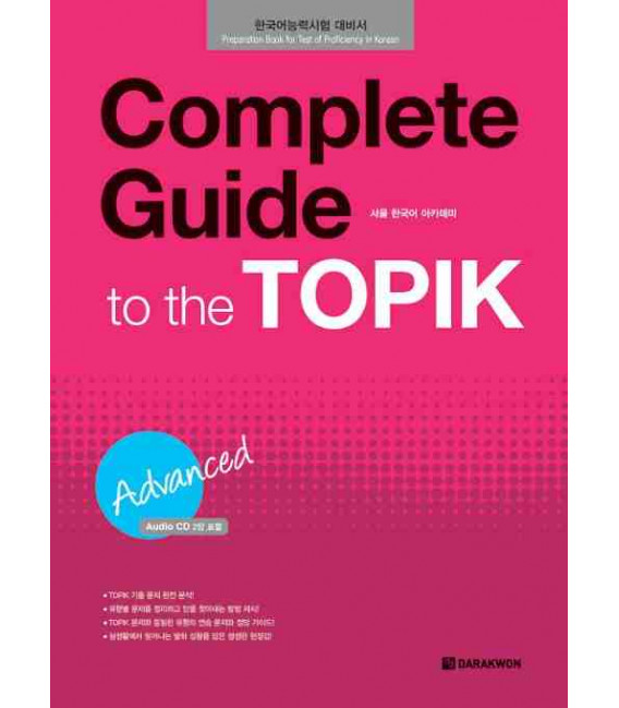 Complete Guide to the Topik-Advanced (2 audio CD) Preparation Book for Test of Proficency in Korean