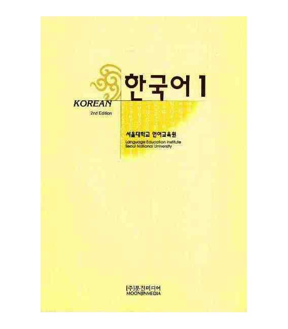 Korean 1 (Student Book)- Second Edition