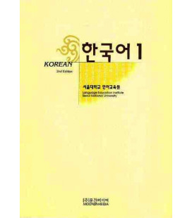 Korean 1 (Student Book)- Second Edition