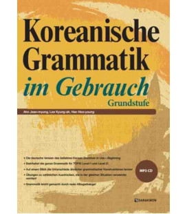 Koreanische Grammatik im gebrauch - Grundstufe (Enthält eine MP3 CD)