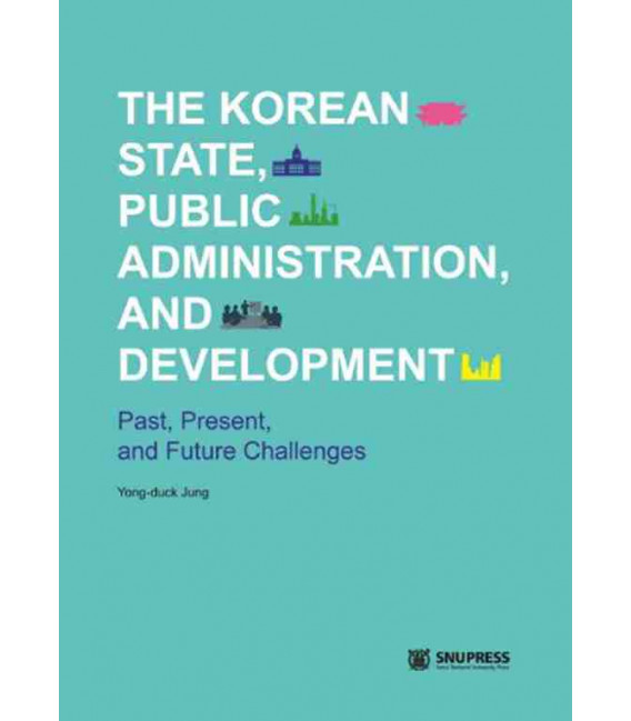 The Korean State Public Administration and Development