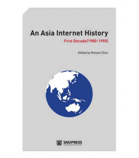 An Asia Internet History