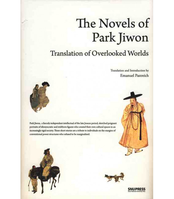 The Novels of Park Jiwon- Translation of Overlooked Worlds