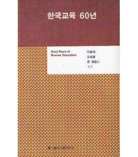 Sixty Years of Korean Education
