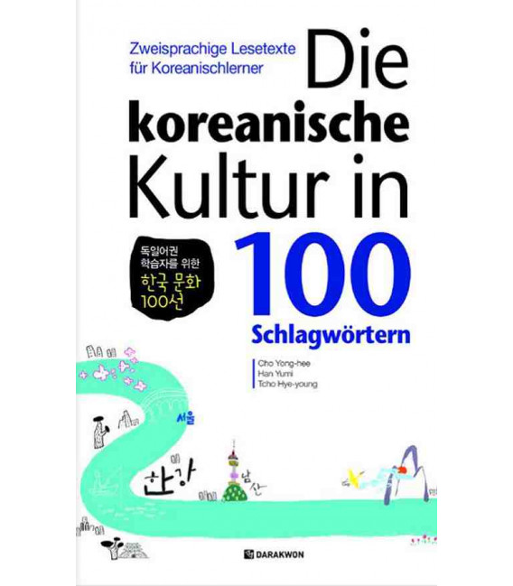 Die Koreanishche Kultur in 100 Schlagwörtern ( Korean- German Bilingual Reading Texts)