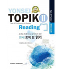 Yonsei Topik II- Reading (Test of Proficiency in Korean)- Type & Practice
