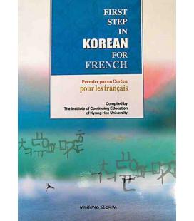 Premier pas en Coréen pour les français (Incluye CD)