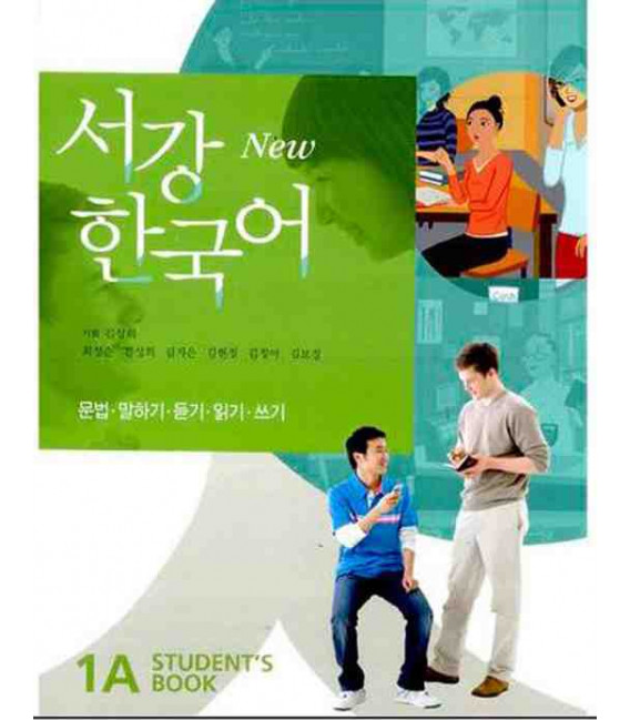 Sogang Korean 1A: Student's Book (2 Books + 1 CD)