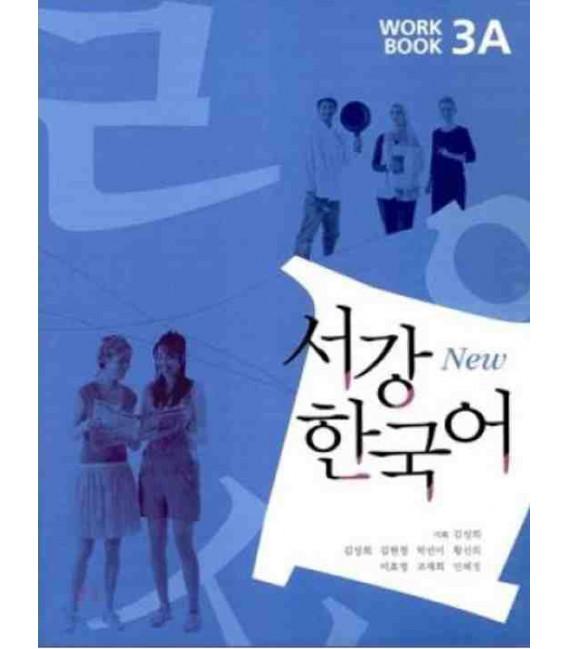 Sogang Korean 3A: Workbook (Book + 1 CD)