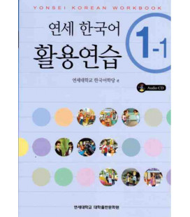 Yonsei Korean Workbook 1-1 (CD incluso)