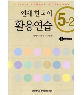 Yonsei Korean Workbook 5-2 (Incluye CD)