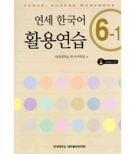 Yonsei Korean Workbook 6-1 (CD incluso)