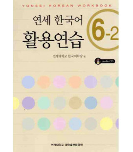Yonsei Korean Workbook 6-2 (CD incluso)