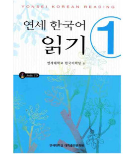 Yonsei Korean Reading 1 (CD Included)
