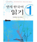 Yonsei Korean Reading 1 (CD inklusive)