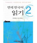 Yonsei Korean Reading 2 (CD Included)