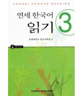 Yonsei Korean Reading 3 (CD inklusive)