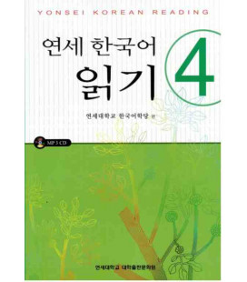 Yonsei Korean Reading 4 (CD inklusive)