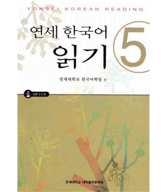 Yonsei Korean Reading 5 (Incluye CD)