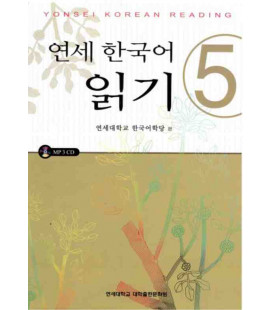 Yonsei Korean Reading 5 (CD Included)