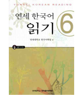 Yonsei Korean Reading 6 (CD inklusive)
