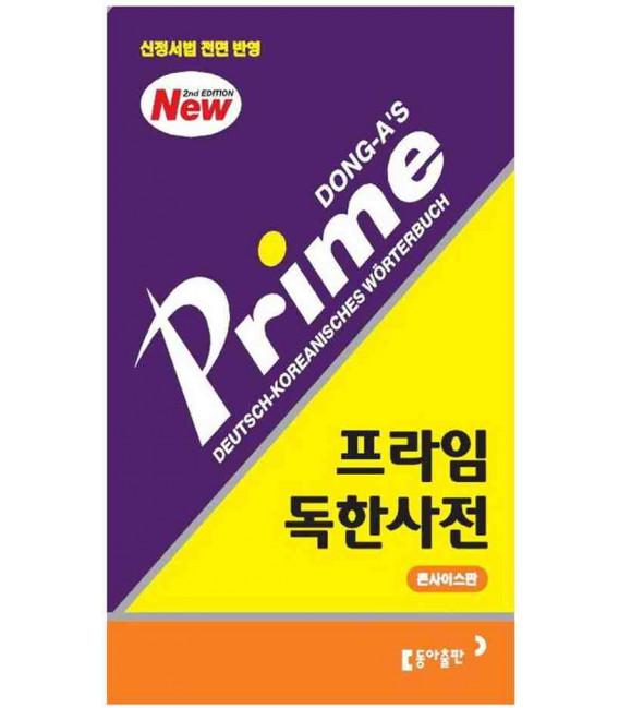 Dong-a's Prime Deutsch-Koreanisches Wörterbuch (2nd Edition)