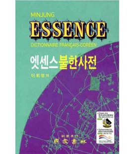 Dictionnaire francais-coréen ESSENCE