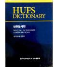 Nouveau Dictionnaire Coreen - Francais