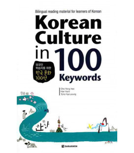 Korean Culture in 100 Keywords (Bilingual reading material for learners of Korean)