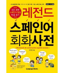 Diccionario de conversación espanol-coreano (incluye CD)