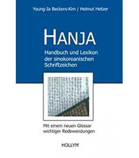 Hanja: Handbuch und Lexikon der sinokoreanischen Schriftzeichen