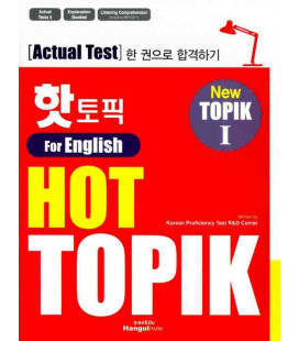Hot Topik 1 for English - New Topik 1 Actual Test (Incluye CD-Mp3)